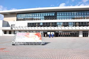 九州地方最大の美容イベント開催