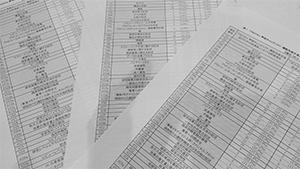 届出SRの質向上などを目的に検証、報告書を公表