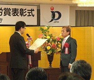 東洋新薬が「知財功労賞」特許庁長官表彰を受賞