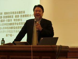 2025年大阪万国博覧会 インバウンド3000万人と7兆円の経済効果を見込む…