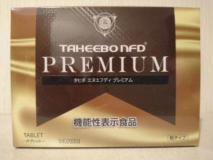 タヒボ由来ポリフェノールで国内初の機能性表示食品 〜タヒボジャパン〜