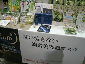 九州エリアには魅力ある元気な企業が多数
