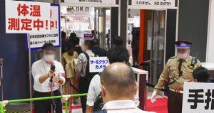 健康美容業界のイベント再稼働 化粧品開発展2020大阪&ダイエット&ビューテ…