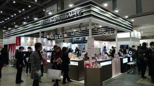 2021年 美容・健康の展示会 緊急事態宣言下の中『化粧品開発展』・『健康博…