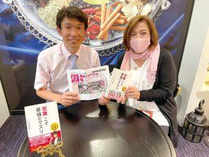 本紙ライター 代田多喜子の美容体験記11 〜「空腹」こそ最強のクスリ著者と会…